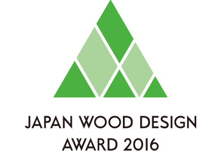 JAPAN WOOD DESIGN AWARD 2016